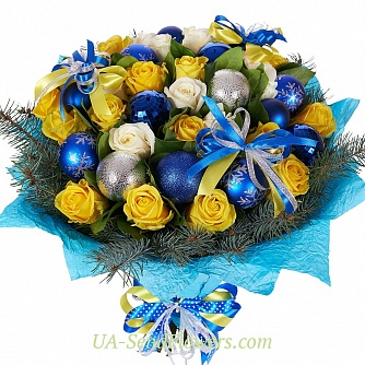 Buy Bouquet Happy New Year Ukraine cheap with delivery to Kiev and Ukraine