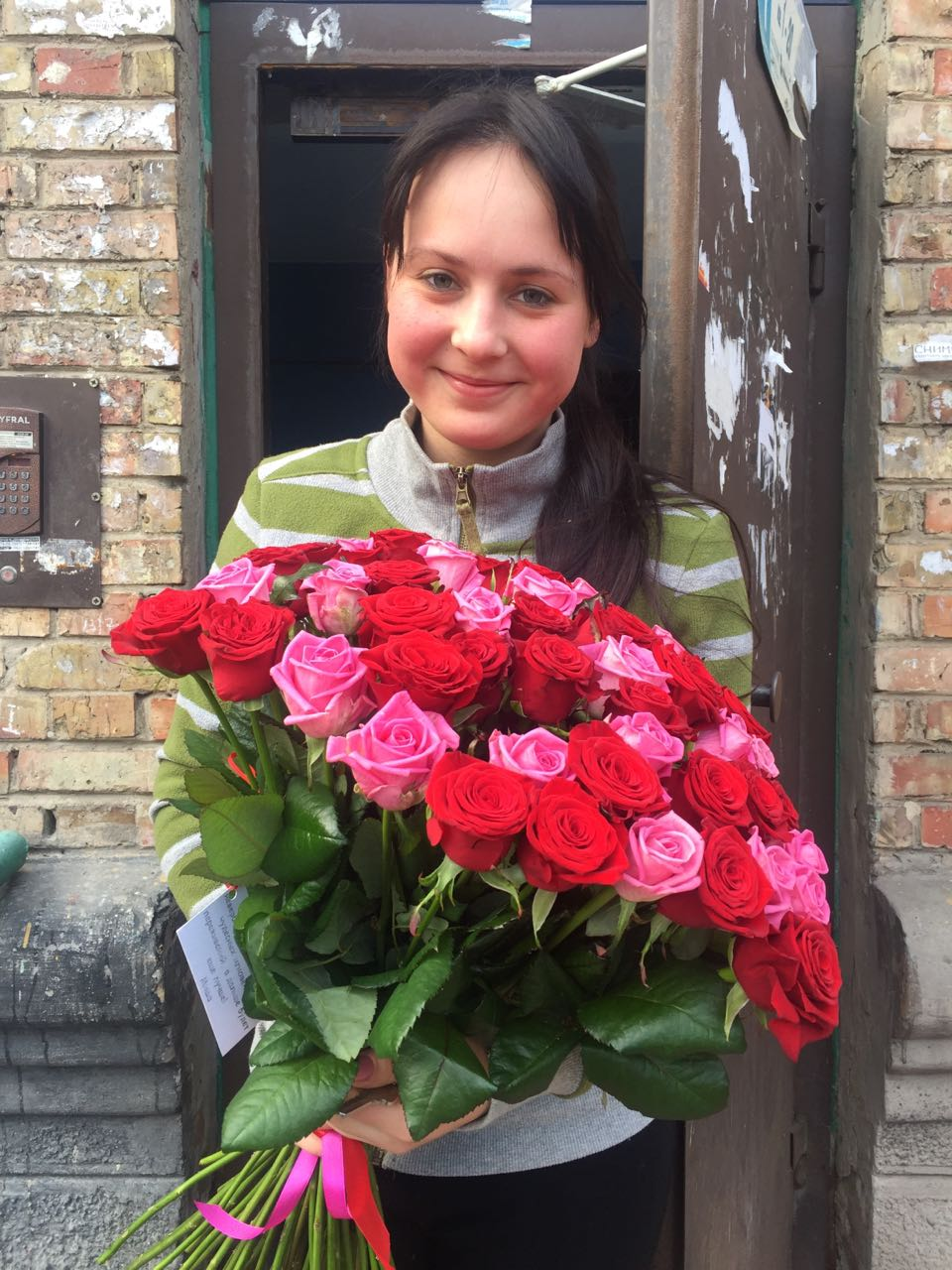 Buy Bouquet 51 red-pink rose, Kiev | UA-SendFlowers.com
