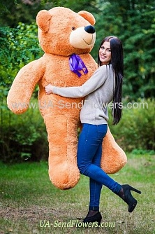Buy Caramel Bear 200sm cheap with delivery to Kiev and Ukraine