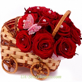 Buy Arrangement of colors C first birthday cheap with delivery to Kiev and Ukraine