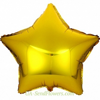 Buy Balloon Golden star cheap with delivery to Kiev and Ukraine