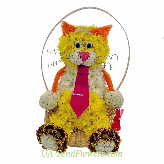 Buy Toy flower friendly Leopold cheap with delivery to Kiev and Ukraine