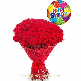 Buy Bouquet of Birthday greetings cheap with delivery to Kiev and Ukraine