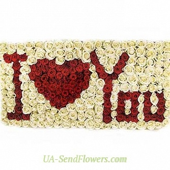 Buy The inscription of the flowers I Love You cheap with delivery to Kiev and Ukraine