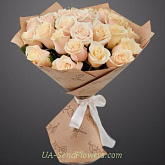 Bouquet of 15 cream-colored roses