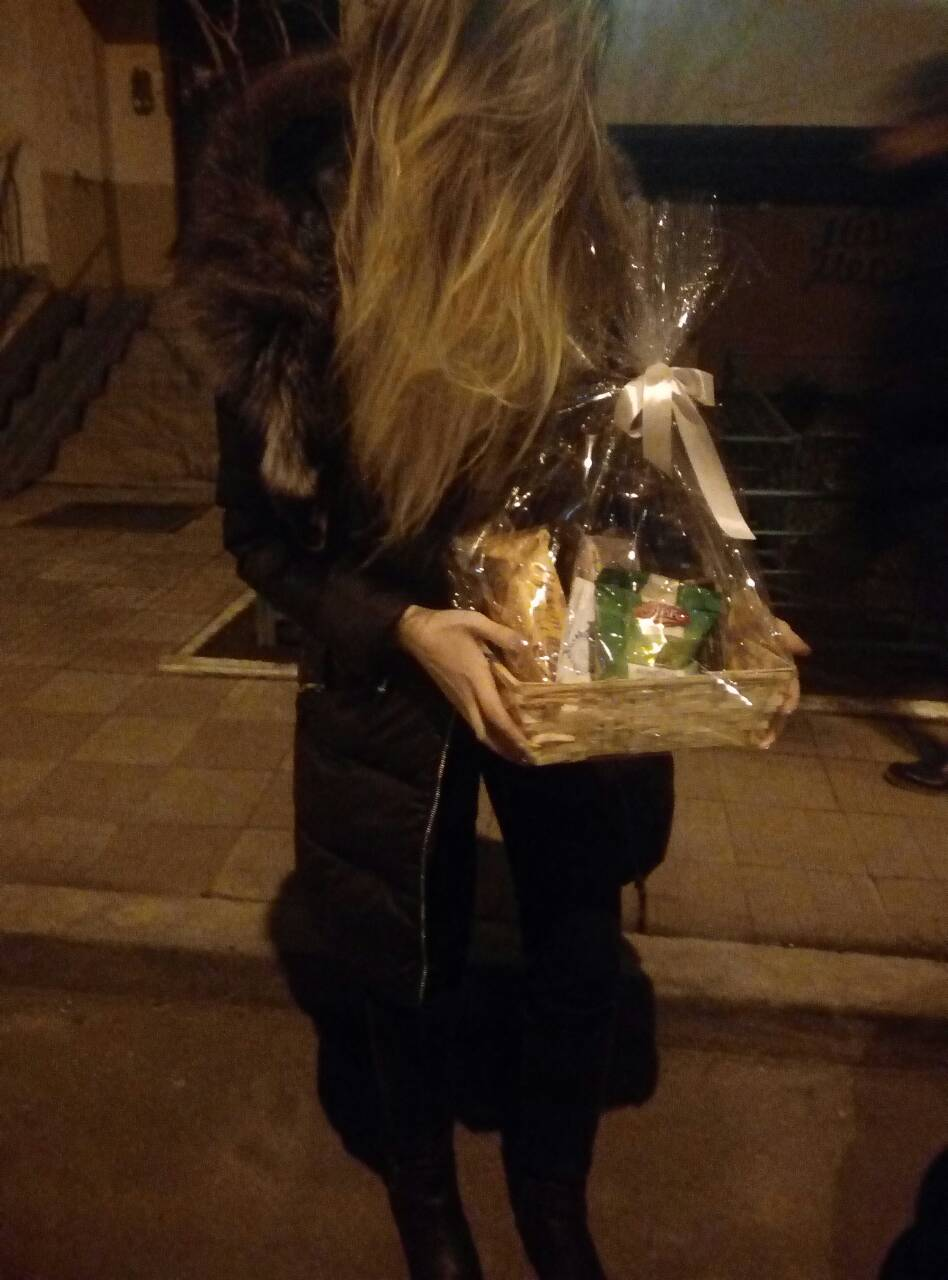 Buy Gift basket with delivery, Odessa | UA-SendFlowers.com