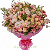 Bouquet of flowers Pink Panther