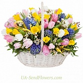 Flower arrangement Spring happiness