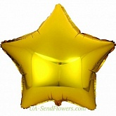 Balloon Golden star