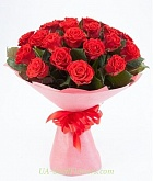 Bouquet of Red roses X+