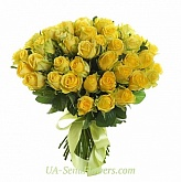 Bouquet of 35 yellow roses