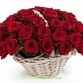 Cart Red roses