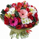Bouquet of flowers Boundless love