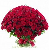 Bouquet of 151 red rose