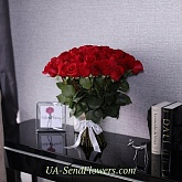 Bouquet of 51 red roses Freedom