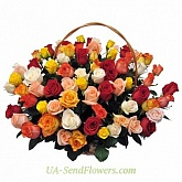 Bouquet 75 multicolored roses